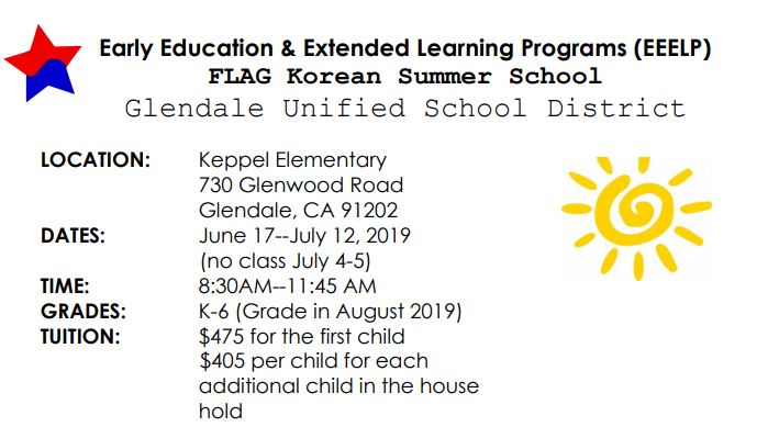 Early Education & Extended Learning Programs (EEELP) FLAG Korean Summer School Click Here