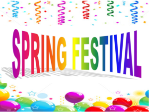 Everyone is invited to our Spring Festival on May 3, 2019 from 5:30 pm. - 7:30 p.m.